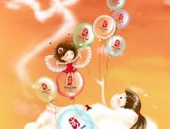2008年画主题插画大赛评选开始