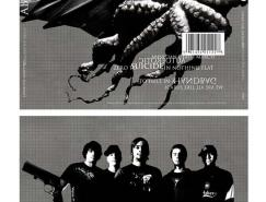 Yarnell前卫的CD包装皇冠新2网