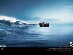 索尼α数码单反相机广告欣赏