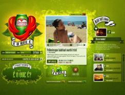 巴西renato互動網頁設計
