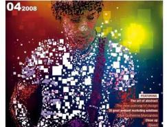 《数码艺术》杂志2008年第4期预览