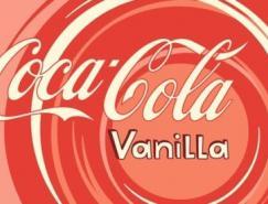 最新可口可樂(Coca-Cola)飲料包裝設計