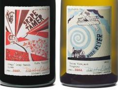 風格獨特的葡萄酒包裝設計