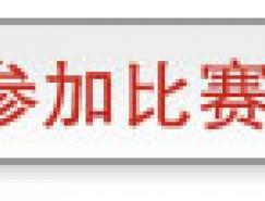 """视觉同盟面向全球征集""""动画同盟""""Logo设计方案"""