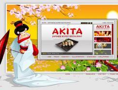 n.design网页设计