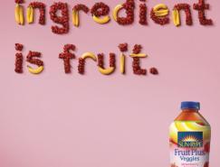 SUN-RYPE果汁饮料广告欣赏