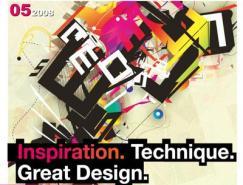 《数码艺术》杂志2008年第5期预览