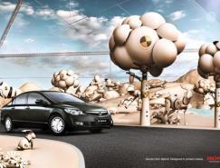 Honda(本田)汽车广告欣赏