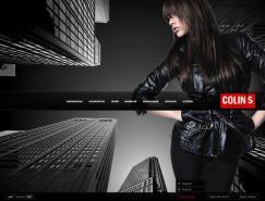 服装品牌colin's网站欣赏