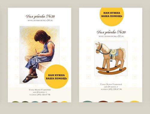 colour atelier书籍版式设计图片