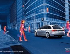 奥迪A4Avant平面广告设计