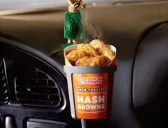著名食品品牌Dunkin'Donuts平面广告
