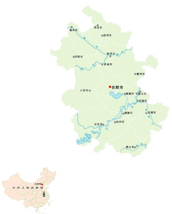 安徽省地图矢量素材(eps格式)