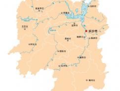 湖南省地图矢量素材(EPS格式)