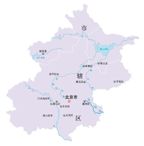 北京市地图矢量图(eps格式)