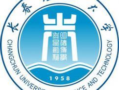 长春理工大学公布新校标和校