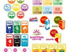 超市指示系统相关图标矢量素材