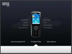NOKIA6275i手机网页设计