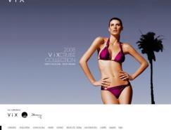 巴西Rodrigues网页设计欣赏