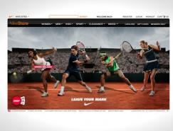 Nike網球網頁設計欣賞