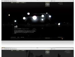 scion汽车网页设计欣赏