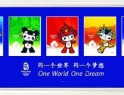 北京奥运会25款海报全部设计完成