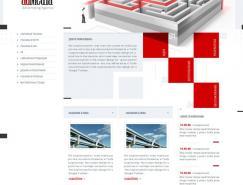 乌克兰设计师Apostol精美网页界面设计之二