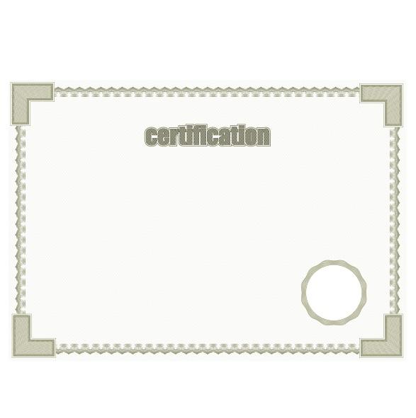 证书底纹矢量素材(11)