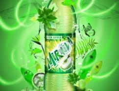 美年达(Mirinda)饮料平面广告欣赏