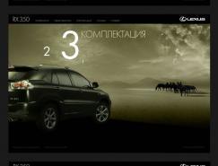 雷克薩斯(Lexus)RX350汽車網頁界面設計