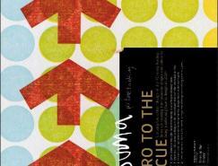 Bouma设计杂志版面欣赏