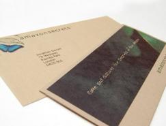 jonathan商業卡片設計
