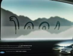 FordG系平面广告欣赏
