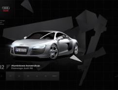kxx网页界面设计欣赏