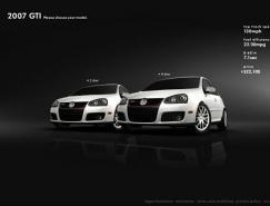 大众GTI汽车网页设计欣赏