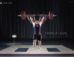 Adidas广告设计欣赏