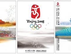 北京奥运会、残奥会官方海报和官方图片发布