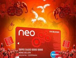 NEO银行卡平面广告设计