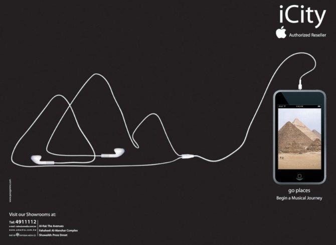 平面广告设计图片