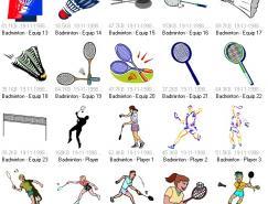 体育项目:羽毛球运动矢量素材
