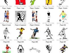 体育项目:足球运动矢量素材(2)
