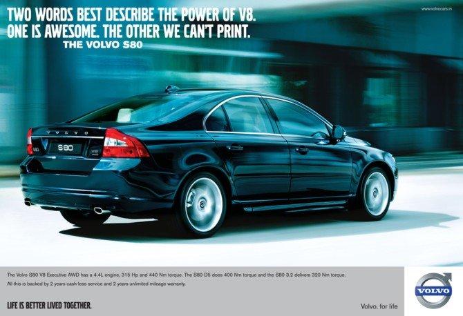 volvo s80 轿车 平面 广告 欣赏 设计之家高清图片