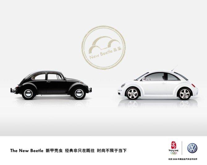 大众新甲壳虫创意广告欣赏
