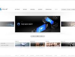 helio手机网站设计