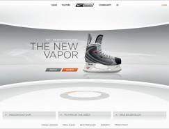 NikeBauer冰球鞋网页设计