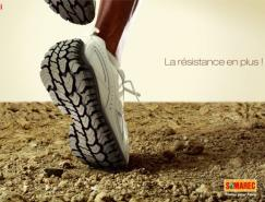 Somarec轮胎平面广告