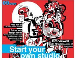《数码艺术》杂志2008年第9期预览
