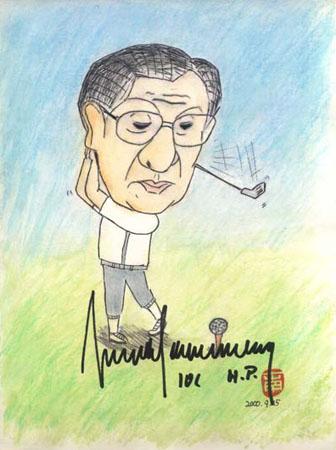 12岁时给萨马兰奇画的漫画像