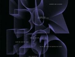 2008第8屆金蜜蜂國際平面設計雙年展獲獎作品欣賞
