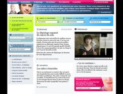 法國Queffelec網頁設計欣賞
